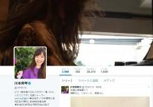 【エンタがビタミン♪】川本真琴「おまえをみてる」ツイートに、狩野英孝とは「全然関係ない」強く否定