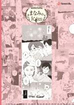 胸キュンしたい女子必見!  Kiss漫画に登場できる「フルーツとハーブのKiss」