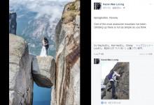 【海外発!Breaking News】「手に汗握る1枚に」マレーシアの写真家、新婚旅行で超危険な2ショットに挑戦!