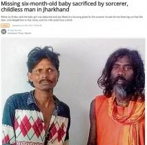 【海外発!Breaking News】「他人の子の命を奪えば子供を授かる」魔術師にそそのかされた男が乳児を殺害(印)