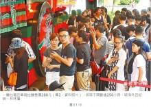 【海外発!Breaking News】博多ラーメン「一蘭」台湾1号店、オープンから250時間行列続く