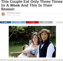 【海外発!Breaking News】妊娠中も産後も 「食事は週3回」ブレサリアン(不食主義者)夫婦が物議を醸す(米)