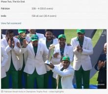 【海外発!Breaking News】絶望したインド代表ファンが飛び込み自殺 クリケット国際大会・決勝戦でパキスタン代表に敗れ