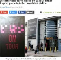 【海外発!Breaking News】Tシャツの文字のせいで 女性18人が降機を命じられる(英)