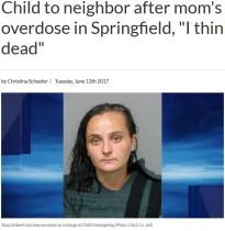 【海外発!Breaking News】薬物過剰摂取で倒れた母を見た子供、近所に「ママが死んでる」と助けを乞う(米)