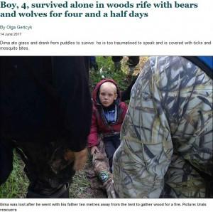 【海外発!Breaking News】狼と熊が棲む森で行方不明になった4歳児、4日半ぶりに無事救出(露)