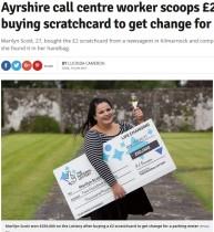 【海外発!Breaking News】小銭を得るため宝くじを購入した女性、3,500万円超を当てる(スコットランド)
