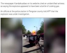 【海外発!Breaking News】中国の幼児園前で爆発事故、死傷者73名 20代男が自宅で爆弾を製造