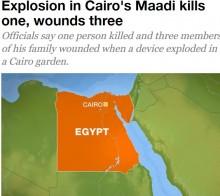 【海外発!Breaking News】エジプト・カイロで爆弾テロ 警官ら5名が死傷 イスラム武装組織の新勢力「ハスム運動」が犯行声明