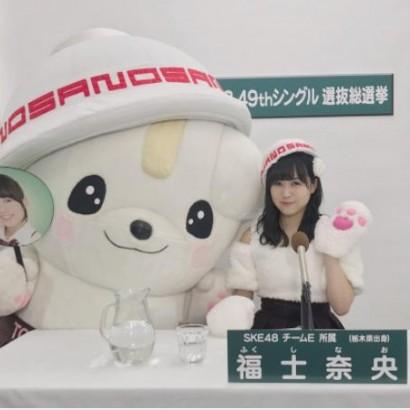 【エンタがビタミン♪】SKE48福士奈央「目標はランクイン」 さのまるも『AKB48総選挙』に向けて応援