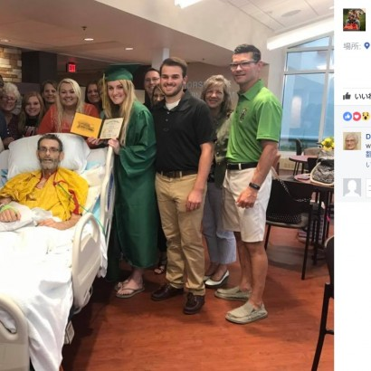【海外発!Breaking News】末期がんの父親のために 娘の卒業式が病院で行われる(米)