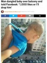 【海外発!Breaking News】「『いいね!』を押さなければこの手を放す」赤ちゃんを高層ビルから吊るした男(アルジェリア)