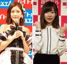 【エンタがビタミン♪】『AKB48総選挙』沖縄でのイベント中止 運営が「お客様の安全を最優先に」と判断