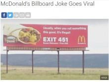 【海外発!Breaking News】「気分がハイになるものを巻けばご法度だけど」とブリトーを売り込む 米マクドナルドが怪しい巨大広告板