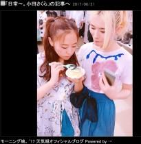 【エンタがビタミン♪】モー娘。小田さくら、元宝塚・汐月しゅうと映画デート 一緒にご飯も
