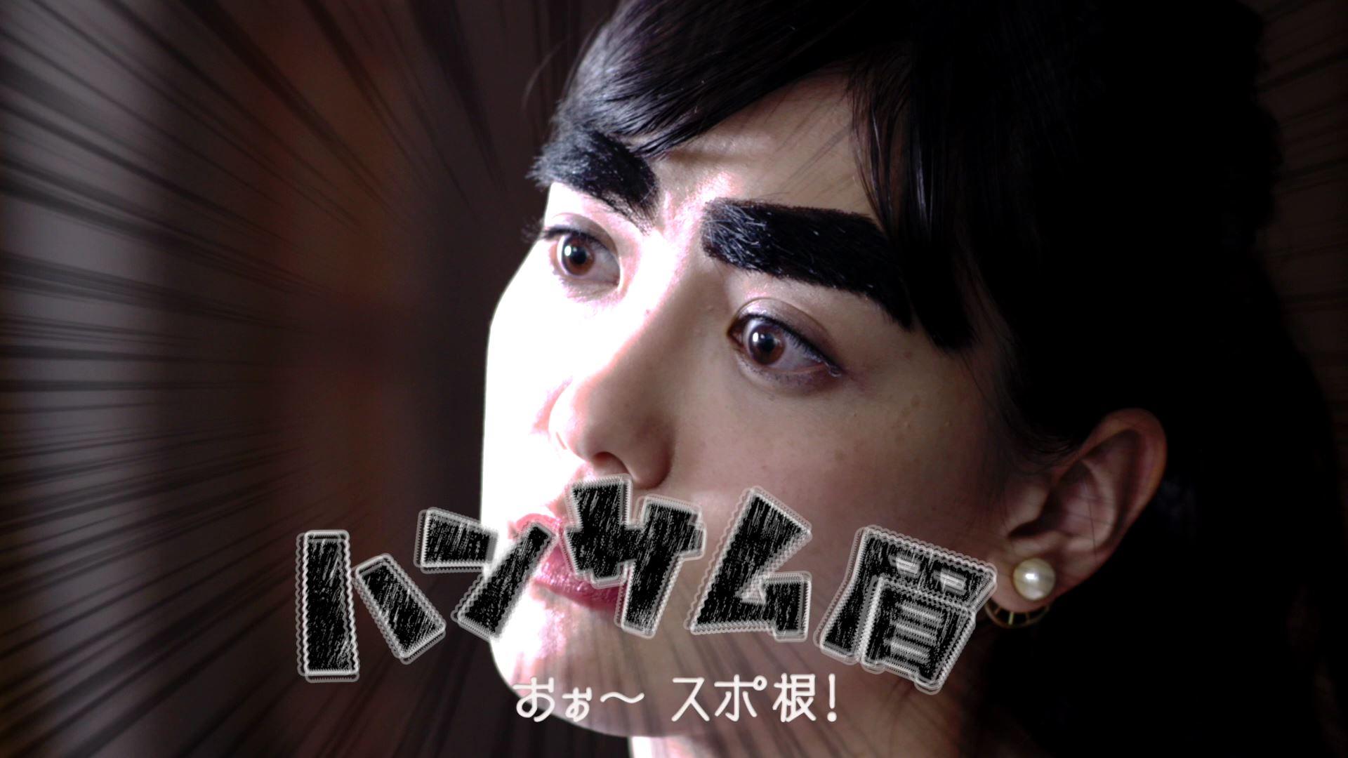 『血色チーク』でモデルがまさかにゆるキャラに 妄想メイク動画が突き抜けてる!