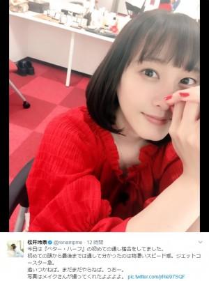 【エンタがビタミン♪】松井玲奈、舞台『ベター・ハーフ』の初通し稽古で「追いつかねば」