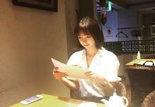 【エンタがビタミン♪】篠田麻里子と楽譜 インスタ投稿に期待高まる「まりちゃん歌うの!?」