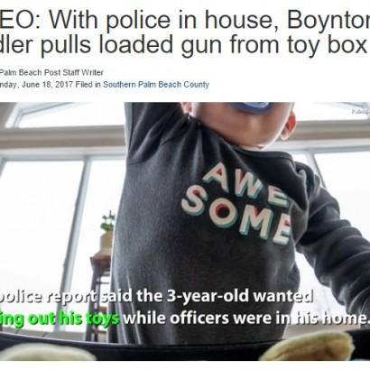 【海外発!Breaking News】母親に職質の警察官まっ青 3歳児がオモチャ箱から本物の拳銃を取り出す(米)