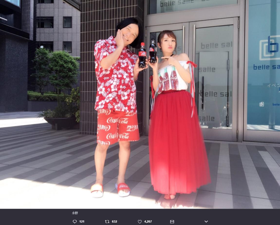 永野と高橋みなみ(画像は『高橋みなみ 2017年6月19日付Twitter「2017年「コカ・コーラ」サマーキャンペーン発表会に参加させていただきました!!」』のスクリーンショット)
