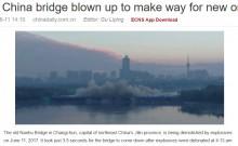 【海外発!Breaking News】築40年未満でも危険!? 中国・吉林省で大橋を爆破解体<動画あり>