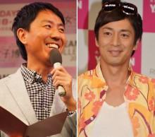 【エンタがビタミン♪】チュート福田、漫才で相方の頭は叩かない「徳井のかっこいい姿を崩さないため」