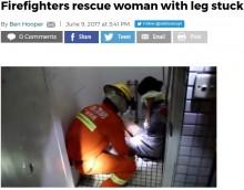 【海外発!Breaking News】便器から足が抜けなくなった若い女性 6時間後に救出(中国)