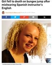 【海外発!Breaking News】バンジージャンプで死亡した17歳少女 原因はインストラクターのあまりにも下手な英語だった!(スペイン)