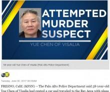 「ステージ4で手遅れ」告知に逆上 医師殺害を計画した58歳ガン患者を逮捕(米)