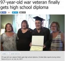 【海外発!Breaking News】97歳おじいちゃんの夢叶う 81年経て高校卒業証書を手に(米)