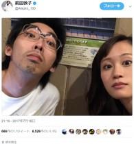 【エンタがビタミン♪】前田敦子、Twitter始めた柄本時生に触発されツイート再開「久しぶりでーす」