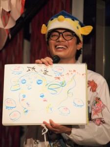 妖怪キギョギョキョーギョの絵を描いたさかなクン