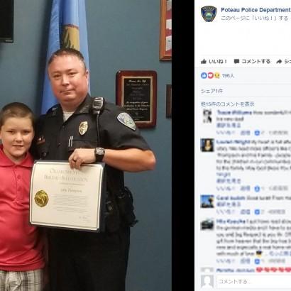 【海外発!Breaking News】虐待を受けていた少年、救出した警察官が養子として引き取る(米)