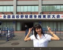 【エンタがビタミン♪】テレ朝・紀真耶アナ 高校野球を取材する姿がまるで女子高生のよう