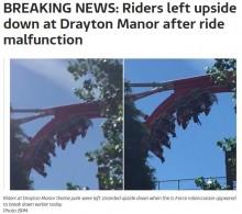 【海外発!Breaking News】ジェットコースター真っ逆さまの状態で急停止 5月には死亡事故も(英)
