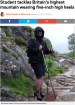 【海外発!Breaking News】12.5cmのハイヒールで1300m級の登山にチャレンジした英男性