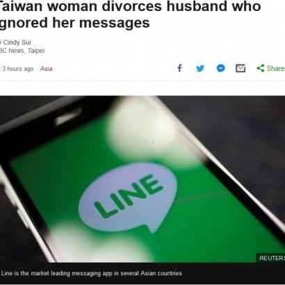 【海外発!Breaking News】LINE「既読スルー」を続けた夫に妻が離婚申請(台湾)