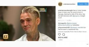 【イタすぎるセレブ達】アーロン・カーター、保釈後に兄ニックを非難 テレビ番組では号泣も