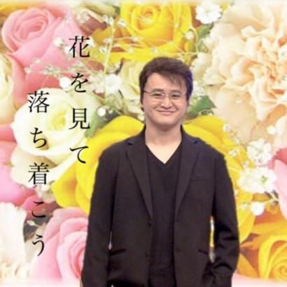 """【エンタがビタミン♪】ガリットチュウ福島 """"船越英一郎""""のものまねが攻めすぎ「花を見て落ち着きませんか?」"""