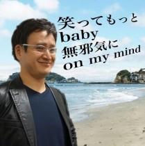 """【エンタがビタミン♪】ガリットチュウ福島 """"船越英一郎""""のものまねでさらに攻める「一代。一緒に歌おう」"""
