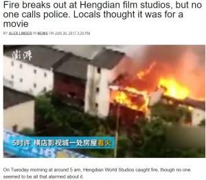 【海外発!Breaking News】映画撮影所で大火事も通報者ゼロ 「そういうシーンだと思った」(中国)