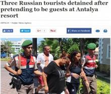 【海外発!Breaking News】オールインクルーシブホテルでタダ酒 宿泊客のふりをしたロシア人3名を逮捕(トルコ)