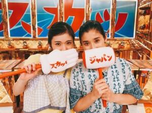 【エンタがビタミン♪】石田ひかり、松岡茉優と並び「わたしたち、顔がかぶってます」