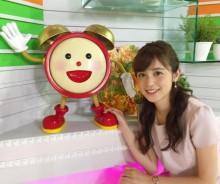 【エンタがビタミン♪】フジ新人・久慈暁子アナが『めざまし』レギュラーへ 「カトパンに続くエース」となるか