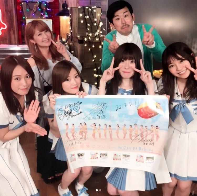 前列左から斉藤真木子、木本花音、谷真理佳、山田樹奈(画像は『矢口真里 2017年7月12日付Instagram「昨日の火曜The NIGHTには、SKE48からまっきぃ、のんちゃん、まりかちゃん、じゅなちゃん、が来てくれましたよ」』のスクリーンショット)