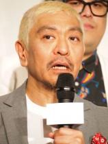 【エンタがビタミン♪】松本人志、松居一代は「負けてもいいから今は船越さんを罵倒したい」