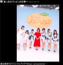 【エンタがビタミン♪】渡辺美奈代がHKT48と共演 次男より若いメンバーがいて「ちょっとビックリ!!」