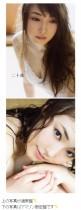 【エンタがビタミン♪】モー娘。譜久村聖 新写真集の表紙2パターン公開「どちらが好きですか?」