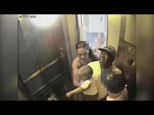 【海外発!Breaking News】赤ちゃん連れのカップル、エレベーターでスリ働く(米)<動画あり>