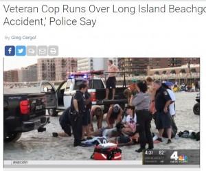 騒然とする現場(画像は『NBC New York 2017年7月17日付「Veteran Cop Runs Over Long Island Beachgoers in 'Freak Accident,' Police Say」』のスクリーンショット)